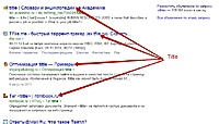 Нажмите на изображение для увеличения Название: title — Яндекс нашлось 127*млн*ответов - Google Chrome.jpg Просмотров: 0 Размер:90.3 Кб ID:8601