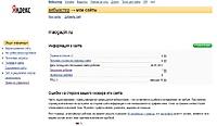 Нажмите на изображение для увеличения Название: скрин.jpg Просмотров: 0 Размер:100.3 Кб ID:2303