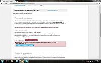Нажмите на изображение для увеличения Название: Безымянный2.jpg Просмотров: 0 Размер:100.4 Кб ID:3036