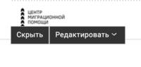 Нажмите на изображение для увеличения Название: Снимок экрана 2019-12-06 в 13.23.41.png Просмотров: 0 Размер:23.7 Кб ID:22363