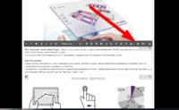 Нажмите на изображение для увеличения Название: Screenshot_63.jpg Просмотров: 0 Размер:148.2 Кб ID:14303