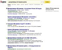 Нажмите на изображение для увеличения Название: KTlKilT1uJk.jpg Просмотров: 0 Размер:61.3 Кб ID:15184