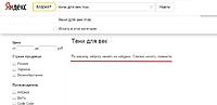Нажмите на изображение для увеличения Название: Тени для век mac.jpg Просмотров: 0 Размер:69.8 Кб ID:9746