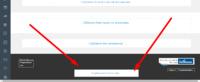 Нажмите на изображение для увеличения Название: Screenshot_38.jpg Просмотров: 0 Размер:75.8 Кб ID:11375