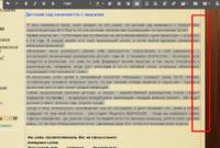 Нажмите на изображение для увеличения Название: Screenshot_21.jpg Просмотров: 0 Размер:201.0 Кб ID:11541
