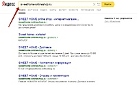 Нажмите на изображение для увеличения Название: яндекс поиск.jpg Просмотров: 0 Размер:85.6 Кб ID:14850