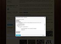 Нажмите на изображение для увеличения Название: нетхаус-3.jpg Просмотров: 0 Размер:100.1 Кб ID:3309