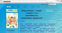 Нажмите на изображение для увеличения Название: сайт работает на основном домене.jpg Просмотров: 0 Размер:109.9 Кб ID:11577