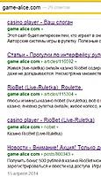 Нажмите на изображение для увеличения Название: поиск Яндекс.jpg Просмотров: 0 Размер:86.9 Кб ID:5177