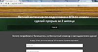 Нажмите на изображение для увеличения Название: сайт по основному домену.jpg Просмотров: 0 Размер:103.2 Кб ID:11931