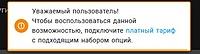 Нажмите на изображение для увеличения Название: Screenshot_1.jpg Просмотров: 0 Размер:18.1 Кб ID:23752