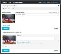 Нажмите на изображение для увеличения Название: Screenshot_19.jpg Просмотров: 0 Размер:74.8 Кб ID:13173