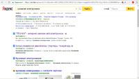Нажмите на изображение для увеличения Название: поиск.jpg Просмотров: 0 Размер:190.8 Кб ID:13909