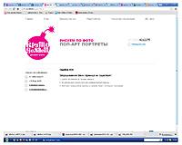 Нажмите на изображение для увеличения Название: скриншот.jpg Просмотров: 0 Размер:109.3 Кб ID:1572