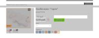 Нажмите на изображение для увеличения Название: Screenshot_30.jpg Просмотров: 0 Размер:52.4 Кб ID:10023