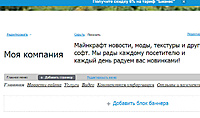 Нажмите на изображение для увеличения Название: bandicam 2015-12-14 16-08-01-932.jpg Просмотров: 0 Размер:53.0 Кб ID:10515