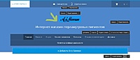 Нажмите на изображение для увеличения Название: синий экран.jpg Просмотров: 0 Размер:75.2 Кб ID:21535