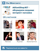 Нажмите на изображение для увеличения Название: vijet_vk.jpg Просмотров: 0 Размер:29.9 Кб ID:1144