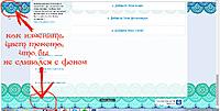 Нажмите на изображение для увеличения Название: Screen Shot 04-15-14 at 03.53 PM.jpg Просмотров: 0 Размер:110.9 Кб ID:5007