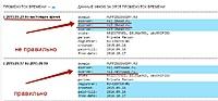 Нажмите на изображение для увеличения Название: история домена.jpg Просмотров: 0 Размер:80.9 Кб ID:9722