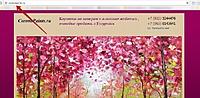 Нажмите на изображение для увеличения Название: сайт работает по основному домену.jpg Просмотров: 0 Размер:109.8 Кб ID:13347