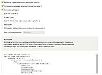 Нажмите на изображение для увеличения Название: Screenshot_4.jpg Просмотров: 0 Размер:73.8 Кб ID:14122