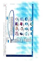 Нажмите на изображение для увеличения Название: Вопрос - 03.12.2019.jpg Просмотров: 0 Размер:103.9 Кб ID:22354