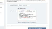Нажмите на изображение для увеличения Название: Screenshot_13.png Просмотров: 0 Размер:37.2 Кб ID:12947