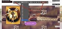 Нажмите на изображение для увеличения Название: лендинг.jpg Просмотров: 0 Размер:106.7 Кб ID:12973