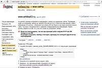 Нажмите на изображение для увеличения Название: QIP Shot - Screen 002.jpg Просмотров: 0 Размер:186.0 Кб ID:6936