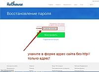 Нажмите на изображение для увеличения Название: только адрес без протокола.jpg Просмотров: 0 Размер:56.1 Кб ID:15317