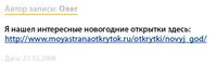 Нажмите на изображение для увеличения Название: seoguide10.png Просмотров: 0 Размер:6.6 Кб ID:3208