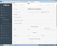 Нажмите на изображение для увеличения Название: домен сложности.jpg Просмотров: 0 Размер:105.1 Кб ID:12319