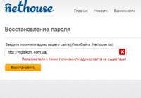 Нажмите на изображение для увеличения Название: Screenshot_3.png Просмотров: 0 Размер:73.8 Кб ID:1730