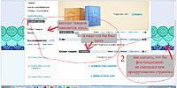 Нажмите на изображение для увеличения Название: Screen Shot 04-02-14 at 04.jpg Просмотров: 0 Размер:114.1 Кб ID:4845