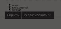 Нажмите на изображение для увеличения Название: Снимок экрана 2019-12-06 в 13.24.06.png Просмотров: 0 Размер:20.1 Кб ID:22360