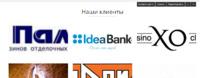 Нажмите на изображение для увеличения Название: Screenshot_4.jpg Просмотров: 0 Размер:91.3 Кб ID:13352