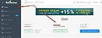 Нажмите на изображение для увеличения Название: баланс сайта.jpg Просмотров: 0 Размер:66.7 Кб ID:15348