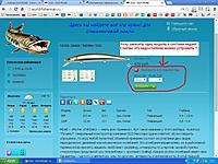 Нажмите на изображение для увеличения Название: 11.jpg Просмотров: 0 Размер:110.3 Кб ID:5448