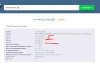 Нажмите на изображение для увеличения Название: Screenshot_89.jpg Просмотров: 0 Размер:140.8 Кб ID:15568