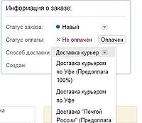 Нажмите на изображение для увеличения Название: Screenshot_23.jpg Просмотров: 0 Размер:24.0 Кб ID:4791