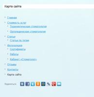 Нажмите на изображение для увеличения Название: Screenshot_51.png Просмотров: 0 Размер:83.1 Кб ID:9552