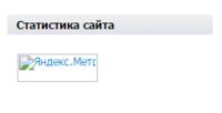 Нажмите на изображение для увеличения Название: Screenshot_176.png Просмотров: 0 Размер:3.9 Кб ID:9209