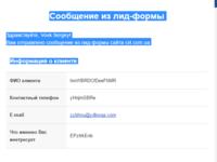 Нажмите на изображение для увеличения Название: Screenshot.png Просмотров: 0 Размер:28.2 Кб ID:10838
