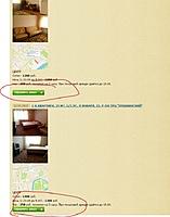 Нажмите на изображение для увеличения Название: Снимок.JPG Просмотров: 0 Размер:86.1 Кб ID:8374