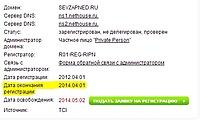 Нажмите на изображение для увеличения Название: 231.JPG Просмотров: 0 Размер:33.8 Кб ID:4977