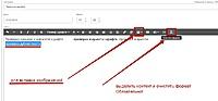 Нажмите на изображение для увеличения Название: дубли.jpg Просмотров: 0 Размер:66.8 Кб ID:11133