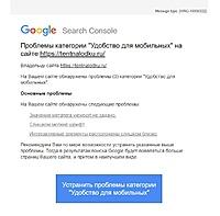 Нажмите на изображение для увеличения Название: гугл проблемы.jpg Просмотров: 0 Размер:76.8 Кб ID:22431