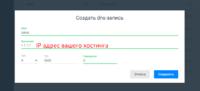 Нажмите на изображение для увеличения Название: Screenshot_6.png Просмотров: 0 Размер:23.0 Кб ID:12951