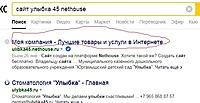 Нажмите на изображение для увеличения Название: Screenshot_10.jpg Просмотров: 0 Размер:72.6 Кб ID:24306